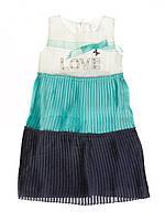 Платье цветное 3,16 лет (Д)
