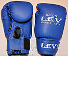 Боксерские перчатки ЛЕВ кожзам