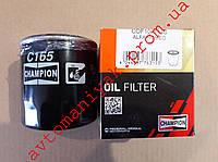 Масляный фильтр Champion COF100165S (аналог Mahle OC1051 или SCT SM110)