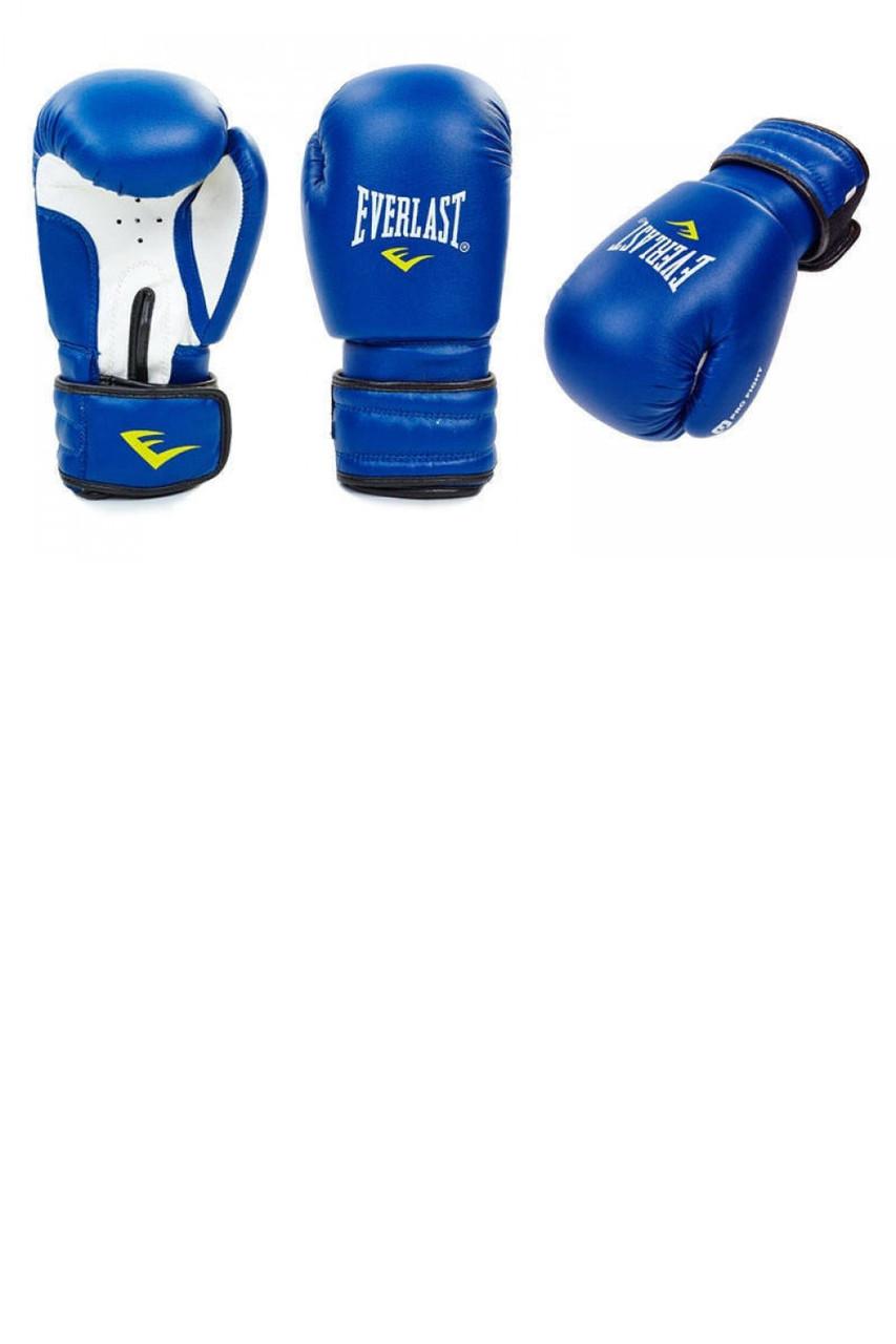 Боксерские перчатки MA-5018 - Интернет-магазин Вуаля в Хмельницком