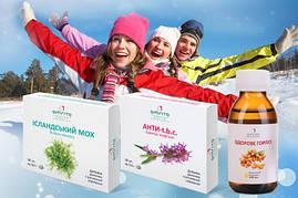 Противопростудные препараты -набор из 3 х штук. Исландский мох,Здоровое горло, Анти-t.b.c.