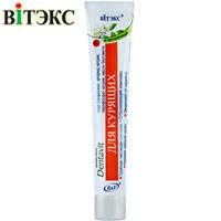 Витэкс - Dentavit Зубная паста для курящих фторсодержащая 85г