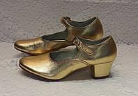Туфли народные золото на раздельной подошве