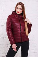 Женская весенняя куртка марсала демисезонная с капюшоном 44,46,48