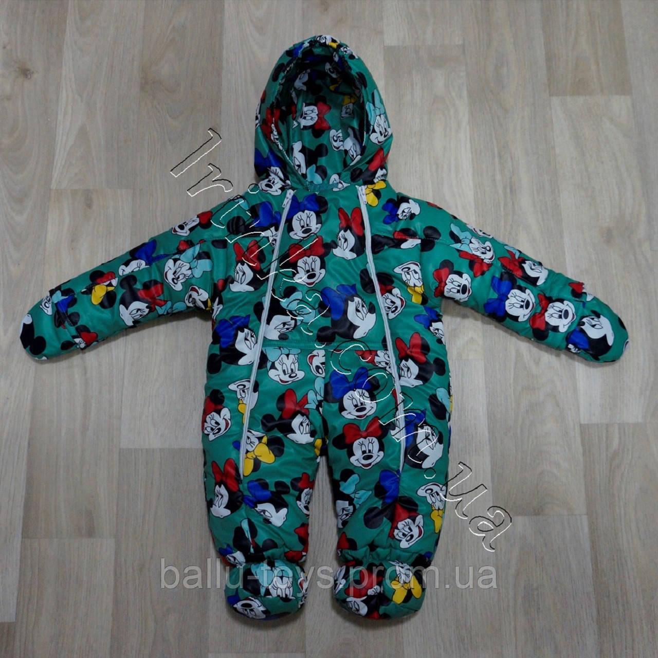 Комбинезон утепленный для новорожденных детей Minni (0-12 мес) - Интернет магазин Irinka в Харькове