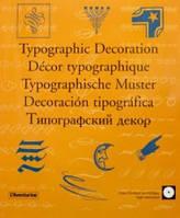 Шмидт Клара Типографский декор (+ CD-ROM)