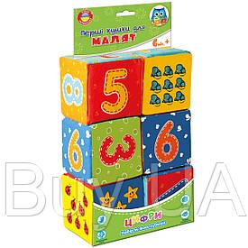 """М`які кубики """"Цифри"""" Малишок, 6 шт"""