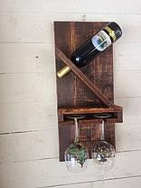 Полки для вина, фото 3
