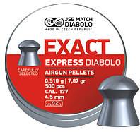 Пули пневматические JSB Diabolo Exact Express, 500 шт/уп, 0,51 г, 4,52 мм