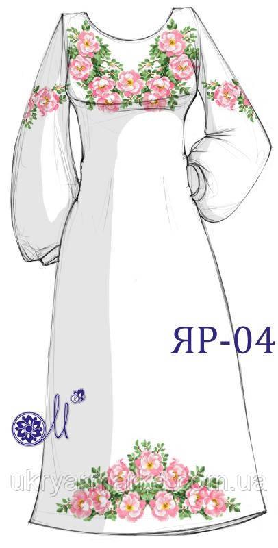Заготовка для вишивання плаття бісером ЯР-04