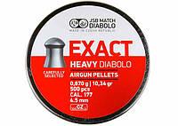 Пули пневматические JSB Diabolo Exact Heavy, 500 шт/уп, 0,67 г, 4,52 мм