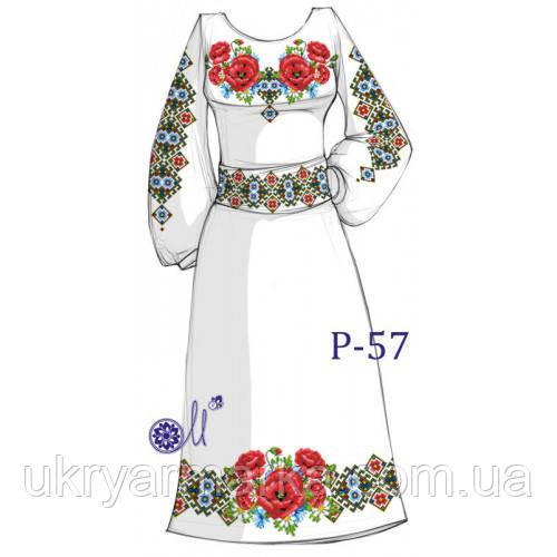 Заготовка для вишивання плаття бісером Р-57