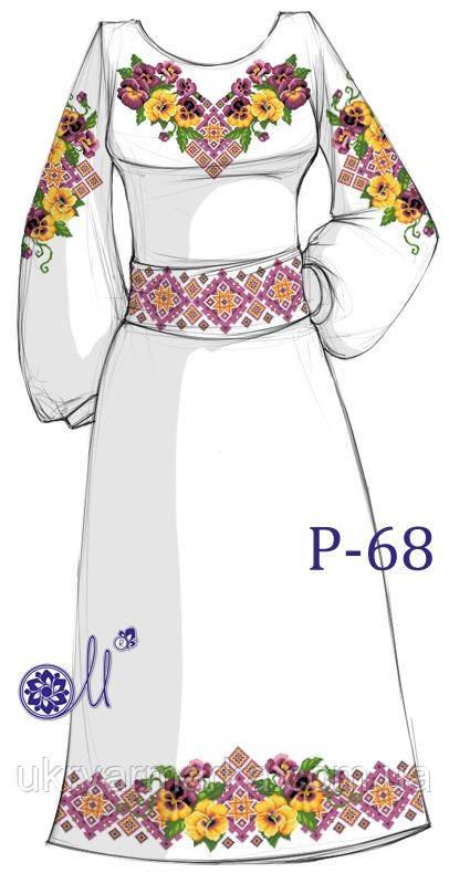 Заготовка для вишивання плаття бісером Р-68