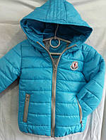 Куртка для мальчиков демисезонная''Fashion''2-6 лет, голубая