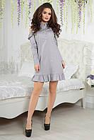 """Короткое нарядное платье-трапеция """"Милашка"""" с оборками и вырезами на плечах (4 цвета)"""