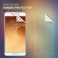 Защитная пленка Nillkin для Samsung Galaxy C9 Pro матовая
