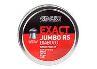Пули пневматические JSB Diabolo Exact Jumbo RS, 500 шт/уп, 0,87 г, 5,52 мм