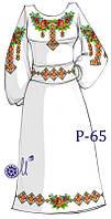 Заготовка для вишивання плаття бісером Р-65