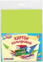 """Картон цветной """"1 Вересня"""" А4 глянцевый НЕОН 10цветов, 20листов"""