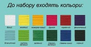 "Гофро-картон 12цветов 12листов 950790 ""1 Вересня"""