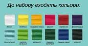 "Гофро-картон 12цветов 12листов ""1 Вересня"""