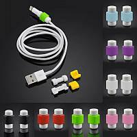 Протекторы для USB  кабеля iPhone и iPad от переломов у основания