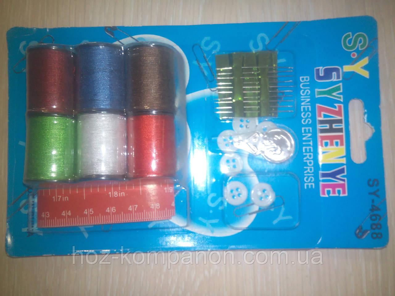 Швейный набор+ сантиметр