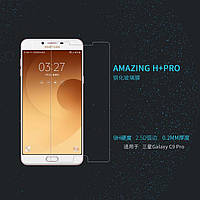 Защитное стекло Nillkin Anti-Explosion Glass H+Pro для Samsung Galaxy C9 Pro