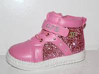 Детская демисезонная обувь бренда GFB для девочек (рр. с 27по 32)