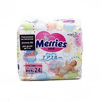 Подгузники Merries для новорожденных (2-5 кг) 24 шт