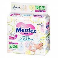Детские подгузники Merries S (4-8 кг) 24 шт