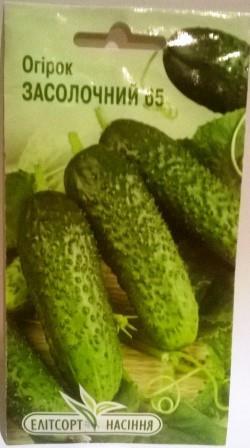 Огірок Засолочний 65 2г (Елітсорт)