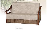 """Диван """"Рико"""" ткань - Корфу беж., деревянный подлокотник 150х100х95 см."""