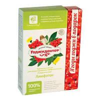 Чайный напиток Годжидоктор® нативный. Лимфатон
