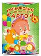 """Картон цветной """"Рюкзачок"""" А4 ДКК-1 двухсторонний 8листов"""