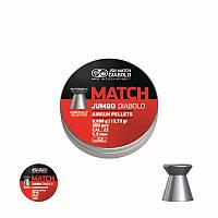 Пули пневматические JSB Diabolo Jumbo Match, 300 шт/уп, 0.89 г, 5,5 мм