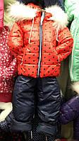 Красивый детский комбинезон с меховой подстежкой