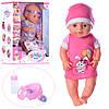 Пупс кукла Бейби Борн YL1710F Маленькая Ляля новорожденный с аксессуарами