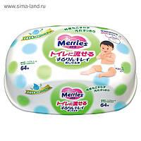 Детские влажные салфетки Merries, Flushable (смывающиеся), контейнер 64 шт