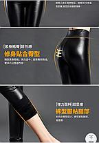 Женские классические кожаные лосины на флисе Арт.CZ910, фото 2