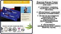 Здоровье Сердца, Форевер Кардио Тоник, США,  Forever CardioHealth with CoQ10, 30 пакетиков