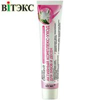 Витэкс - Dentavit Зубная паста Активный комплекс-уход для зубов и десен 160г