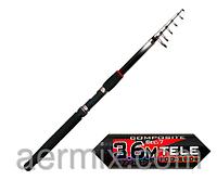 Рыболовное удилище с кольцами Kaida Skate 810-450 длиной 4,5м, телескопическое удилище с кольцами