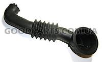 Соединительный патрубок бак-насос для стиральных машин Whirlpool 481253028938