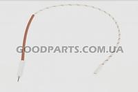 Свеча электроподжига конфорки, разрядник для газовой плиты Indesit C00307857