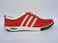 Кроссовки  мужские кожаные Botus 9 красные