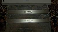 Накладки на пороги BMW 3 (E36) 1990-1998 2шт. Standart