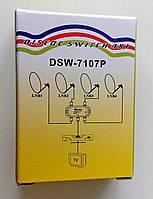 Комутатор Eurosky DSW-7107P DiseqC 1X4