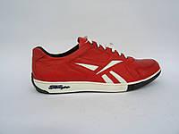 Кроссовки  мужские кожаные Botus 7 красные