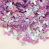 Пайетки Цветочки 10 мм, сиреневые хамелеон